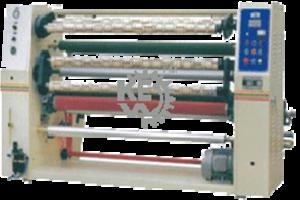 BOPP-tape-slitting-rewinding-machine